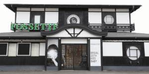 フォセット福山店の画像