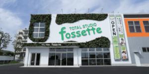 フォセット東バイパス店の画像
