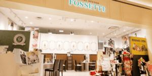 フォセットイオンモール広島祗園店の画像
