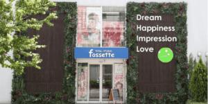 フォセット五日市コイン通り店の画像