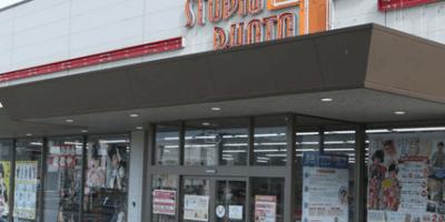 大進創寫館フォトプラス下関店の画像